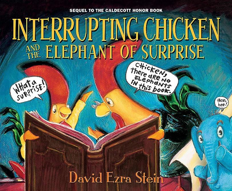 パスタ抑止する常習的Interrupting Chicken and the Elephant of Surprise (English Edition)