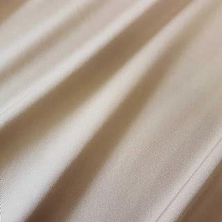 Stoff Meterware Markisenstoff beige Sand UV beständig Sichtschutz Sonnensegel