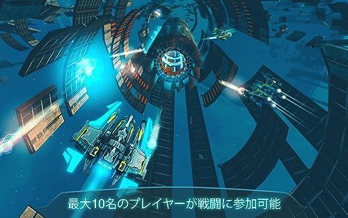 『Space Jet: スペースアルマダ』の4枚目の画像