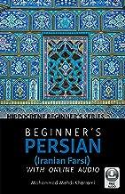 Best farsi books online Reviews
