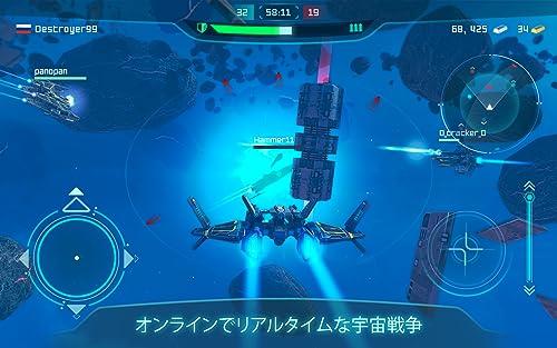 『Space Jet: スペースアルマダ』の2枚目の画像