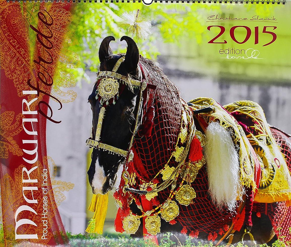亡命中級南東Marwari Pferde 2015: Marwari Pferde