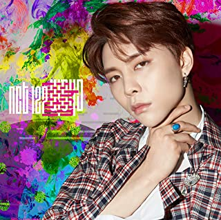 johnny chain nct
