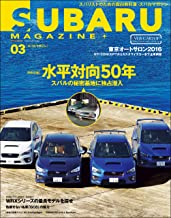 SUBARU MAGAZINE vol.03 (CARTOP MOOK)