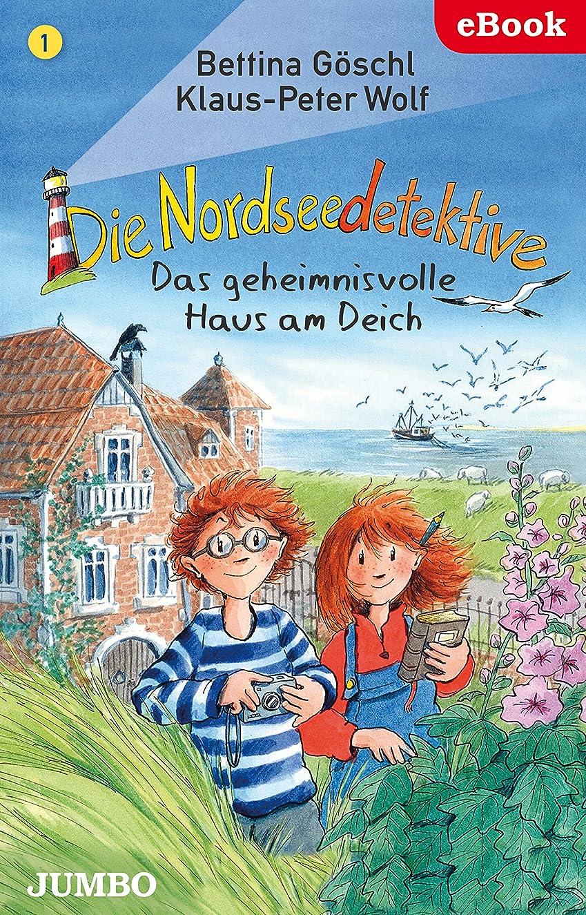 ボトルネック推進力梨Die Nordseedetektive. Das geheimnisvolle Haus am Deich (German Edition)
