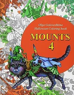 Mounts 4: Halloween coloring book (Volume 4)