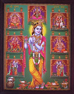 Handicraft Store Lord Krishna Standing and Playing with Flute and Various God are Showing Beside Their in a Picture, a Religious & Elegant Poster with Frame, Must for Office/Home/Religious