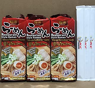 KC Commerce Menraku Restaurant Style Ramen Noodle Soup Pack of 3 With FREE KC Commerce Bamboo Chopsticks (shoyu tonkotsu Pack of 3)