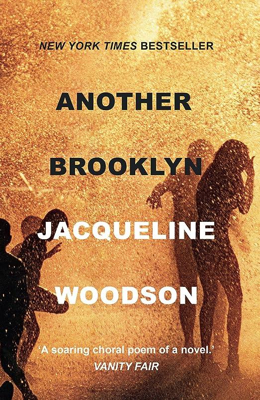ハシーシーズンマウスAnother Brooklyn (English Edition)