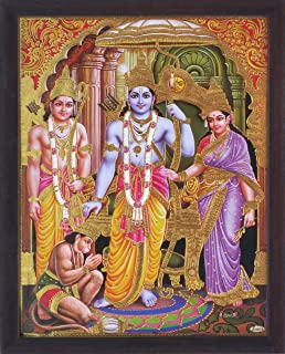 Hanuman Ram Darbar, A Hindu and Holy Religious Auspicious Gathering of Lord Ram, Sita and Laxman, A Hindu Religious Poster Painting with Frame for Hindu Religious and Gift Purpose.