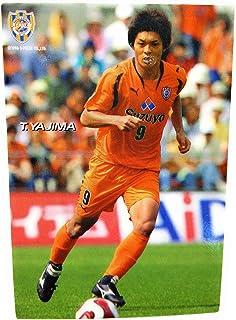 2007カルビーJリーグ【327矢島卓郎/清水】レギュラーカード