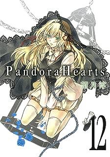 PandoraHearts 12巻 (デジタル版Gファンタジーコミックス)