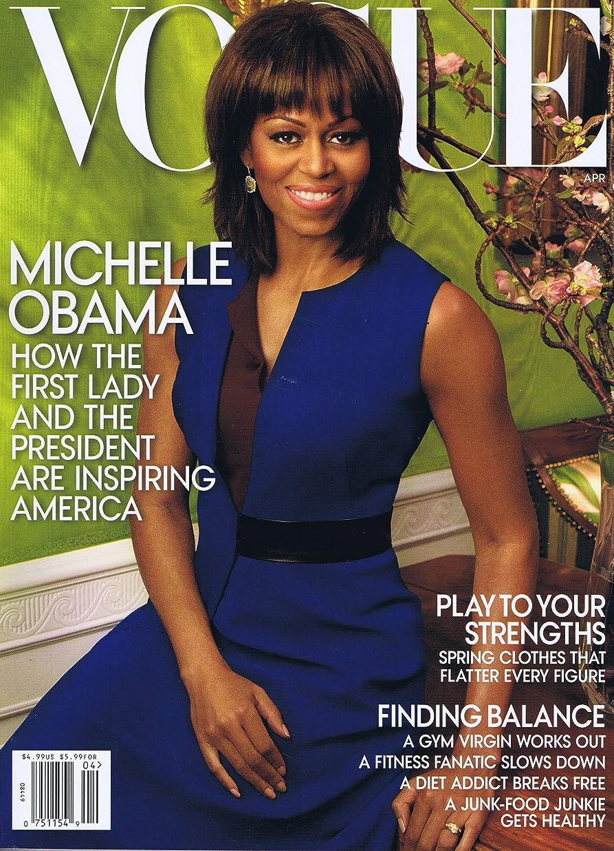 国際貫通するパラナ川Vogue [US] April 2013 (単号)