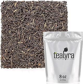 Tealyra - Assam Harmony - Best Indian Black Loose Leaf Tea - Top Grade Second Flush - Perfect Morning Tea - Energy Boost - Caffeine Bold - Organically Grown - 220g (8-ounce)