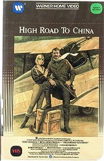 High Road to China [VHS]