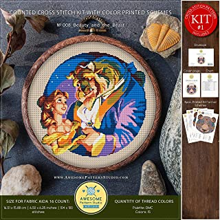 Beauty and The Beast #K008 Cross Stitch Embroidery Kit | Disney Stitching | Cross Stitch World | Needlepoint Kits | Embroidery Designs
