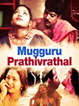 Mugguru Prathivrathal