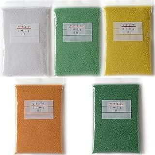 カラーサンド 各200g 橙×緑×黄緑×白×黄の5色セット 粗粒(1mm程度の粒) Nタイプ #日本製