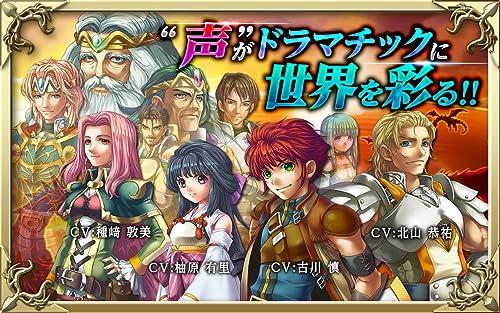 『RPG アルファディア ジェネシス2』の6枚目の画像