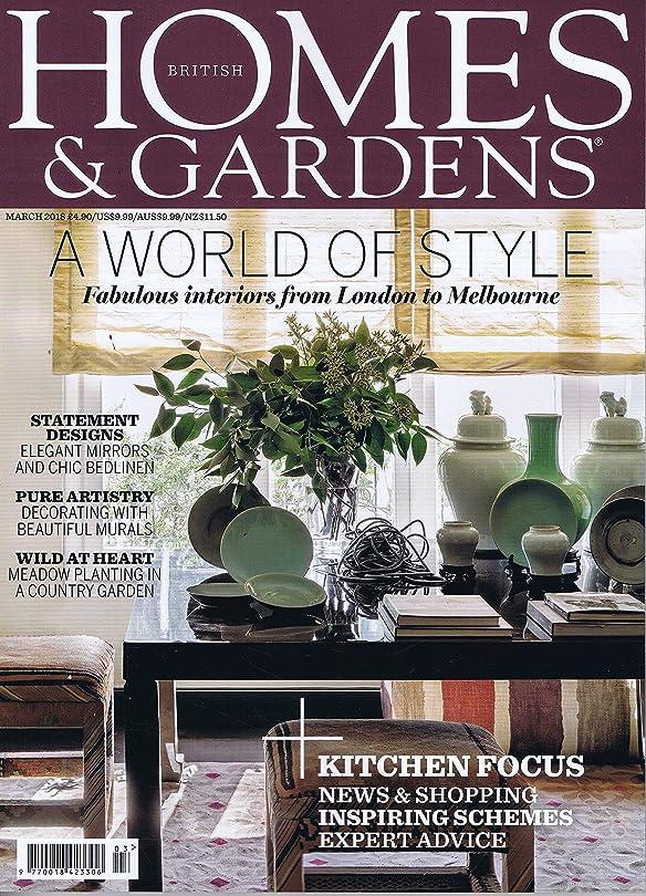 天使熟達した打撃Homes and Gardens [UK] March 2018 (単号)