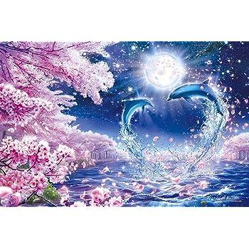 2016ピース ジグソーパズル ラッセン サクラファンタジー ベリースモールピース【光るパズル】(50x75cm)