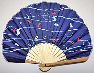 Daiso Japanese Folding Fan (Sensu): Handheld fan: Goldfish paintings blue background shell type folding fan