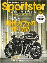Sportster Custom Book(スポーツスターカスタムブック) Vol.15[雑誌]