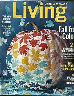 Martha Stewart's Living Magazine October 2015 (25 Bright Ideas for Halloween))