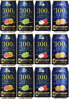 【Amazon.co.jp限定】 素滴しぼり 果汁100% チューハイ アソート 4種類 セット 缶 4% [ ピンクグーレプフルーツ 白ぶどう りんご オレンジ 各3本 ] 350ml×12本 ]