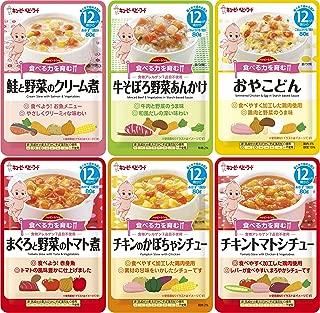 Kewpie丘比婴儿食品 蒸馏杀菌袋 快乐食谱 多口味套餐(6种×2袋)适用于12个月以上的婴儿