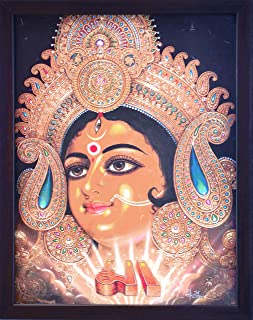 Handicraft Store Maa Durga a Rupa of Goddess Maa Kali, A Rare Hindu Religious Poster Painting with Frame for Worship