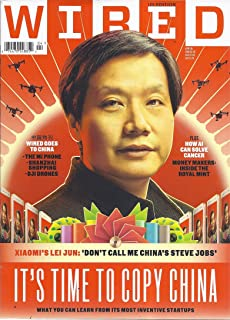 Wired Magazine (April 2016 - UK Edition - Cover: Xiaomi's Founder Lei Jun)
