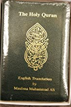 The Holy Quran: English Translation (Leather - Pocket Book)