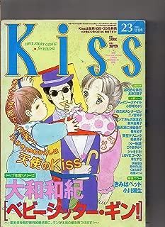 Kiss  2003年  12月10日  「ベビーシッター・キング」大和和紀  「きみはペット」小川彌生  「のだめカンタービレ」二ノ宮知子  「ほのかな休日」長原万里子  「クレイジースマイル」