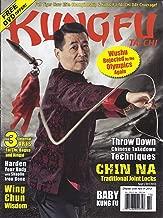 Kung Fu Tai Chi Magazine (September/October 2013)