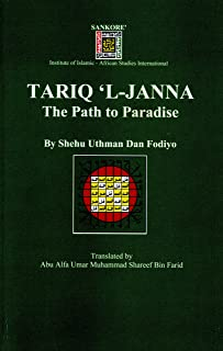 Tariq 'L-Janna The Path to Paradise