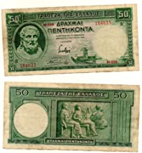 GREECE 50 DRACHMAI 1939 A -UNC Old Antique Currency WW2 Banknote - World Paper Money Genuine Rare Note for Collectors