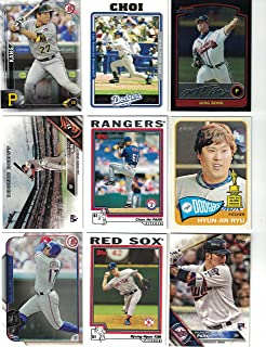South Korea / 15 Different Baseball Cards of Players from South Korea!