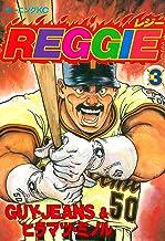 REGGIE(3) (モーニングコミックス)