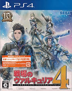 """PS4 Valkyria Chronicles 4 [First privilege] additional mission DLC """"prior Special Operations"""" product code included"""