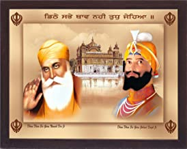Gurunank dev ji and Guru gobind Singh ji giving Holy blessings and Golden Temple, A Sikh Religious poster with frame must for every sikh religious family, office, Gift and Sikh gurudwara