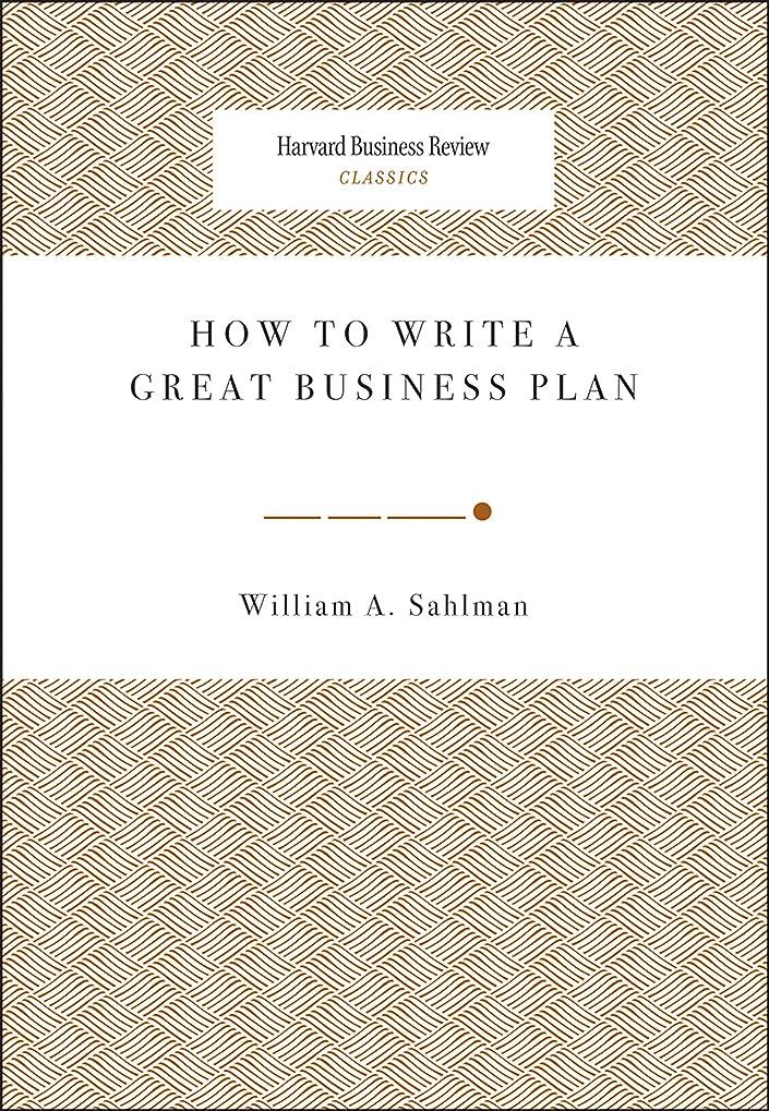 どう?水素成長How to Write a Great Business Plan (Harvard Business Review Classics) (English Edition)