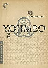 Best sanjuro full movie Reviews