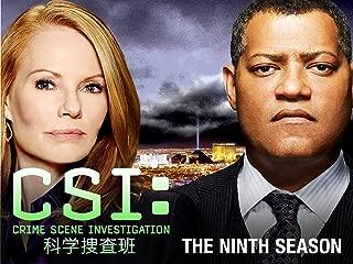 CSI:科学捜査班 シーズン 9 (字幕版)