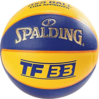 Amazon.es: Spalding - Balones / Baloncesto: Deportes y aire libre