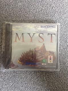 MYST (ミスト)  【3DO】