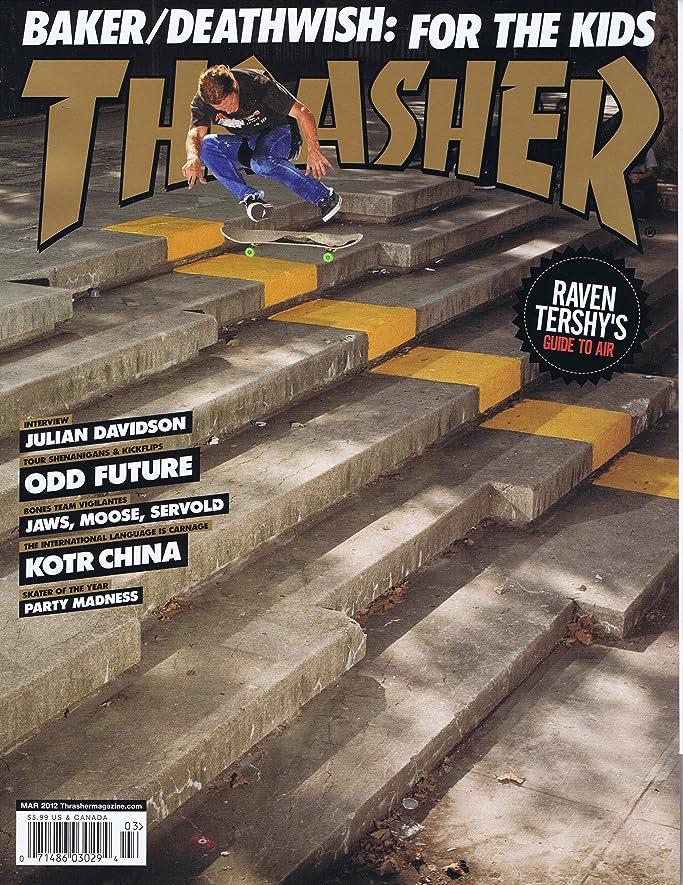 リゾートリマ慈善Thrasher [US] March 2012 (単号)
