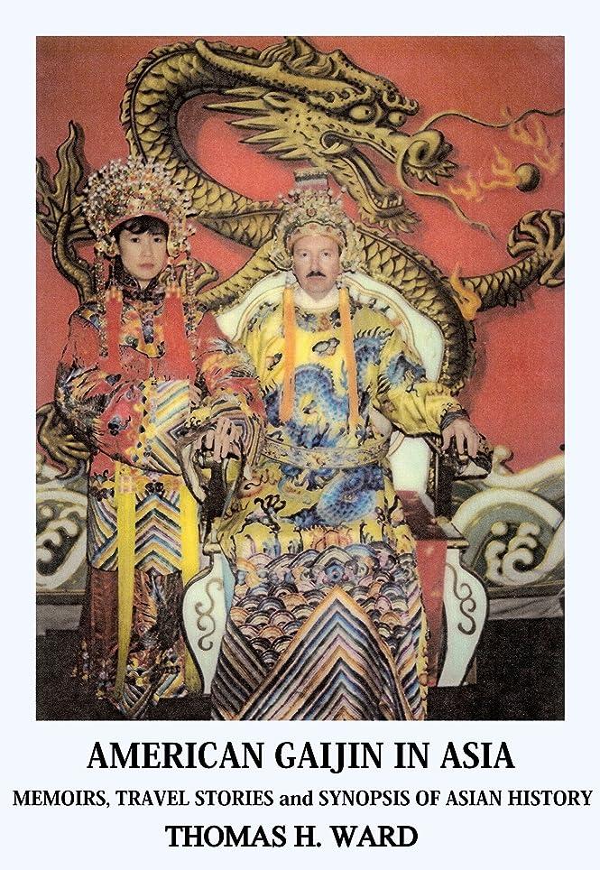 タイピストミット誰AMERICAN GAIJIN IN ASIA (English Edition)