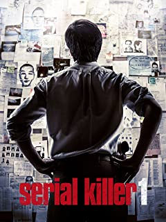 Serial Killer 1 (English Subtitled)