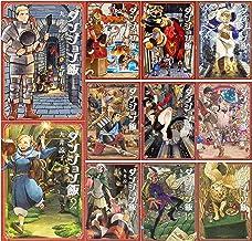 ダンジョン飯 コミック 1-11巻セット (ハルタコミックス)